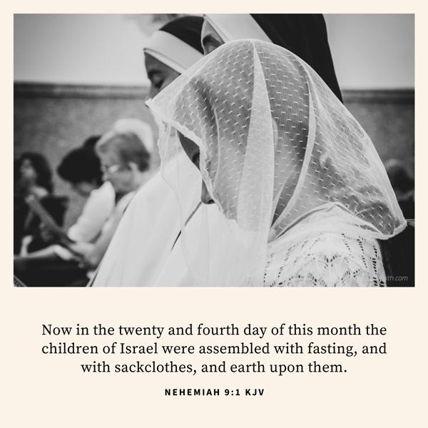 Nehemiah 9:1 KJV Image